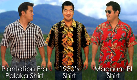 3 men wearing historic Hawaiian shirts