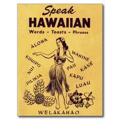 Speak Hawaiian words postcard